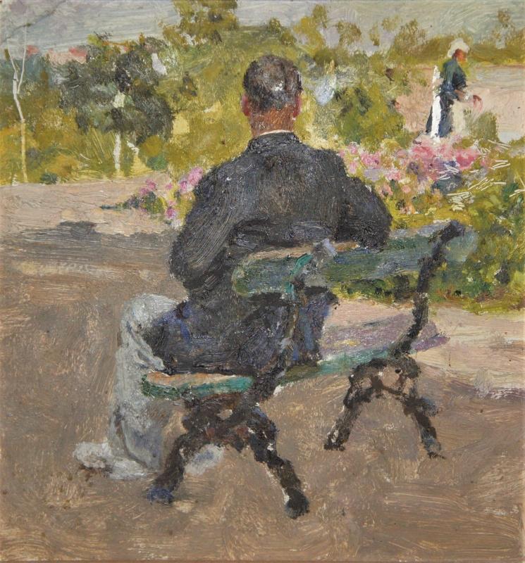 Николай Андреевич Шелюто. В парке.