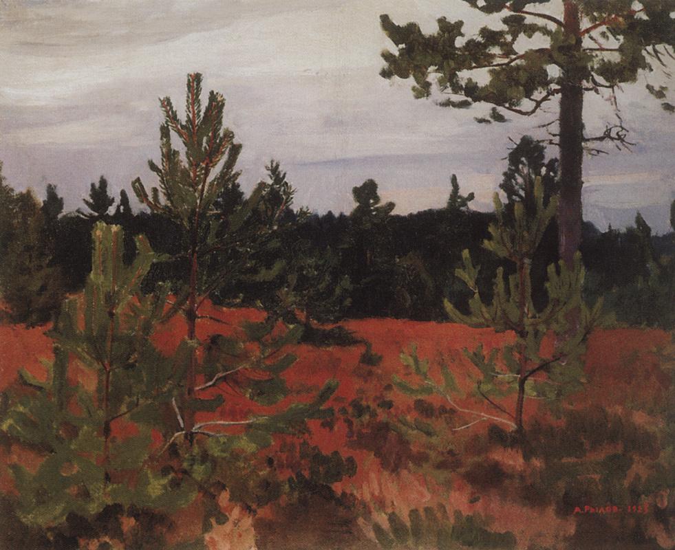 Arkady Alexandrovich Rylov. Pine and Heather