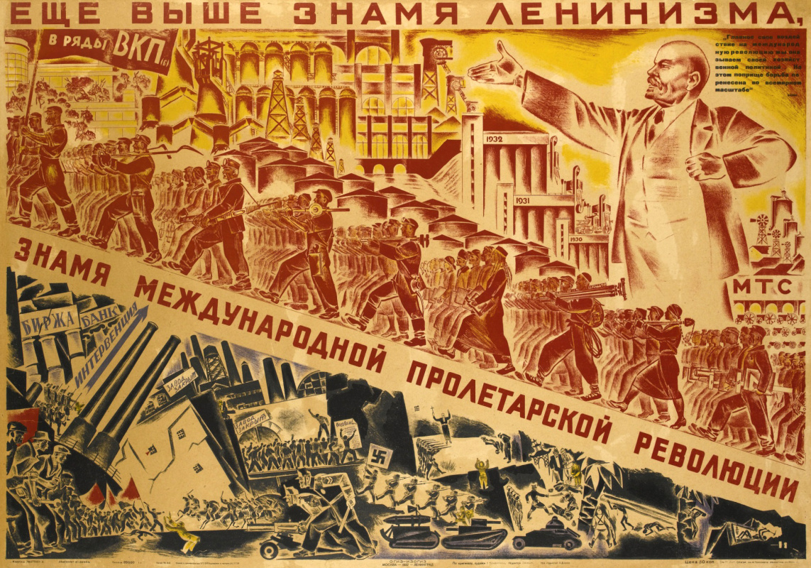 Nikolay Mikhailovich Kochergin. The banner of Leninism, the banner of the international proletarian revolution is even higher