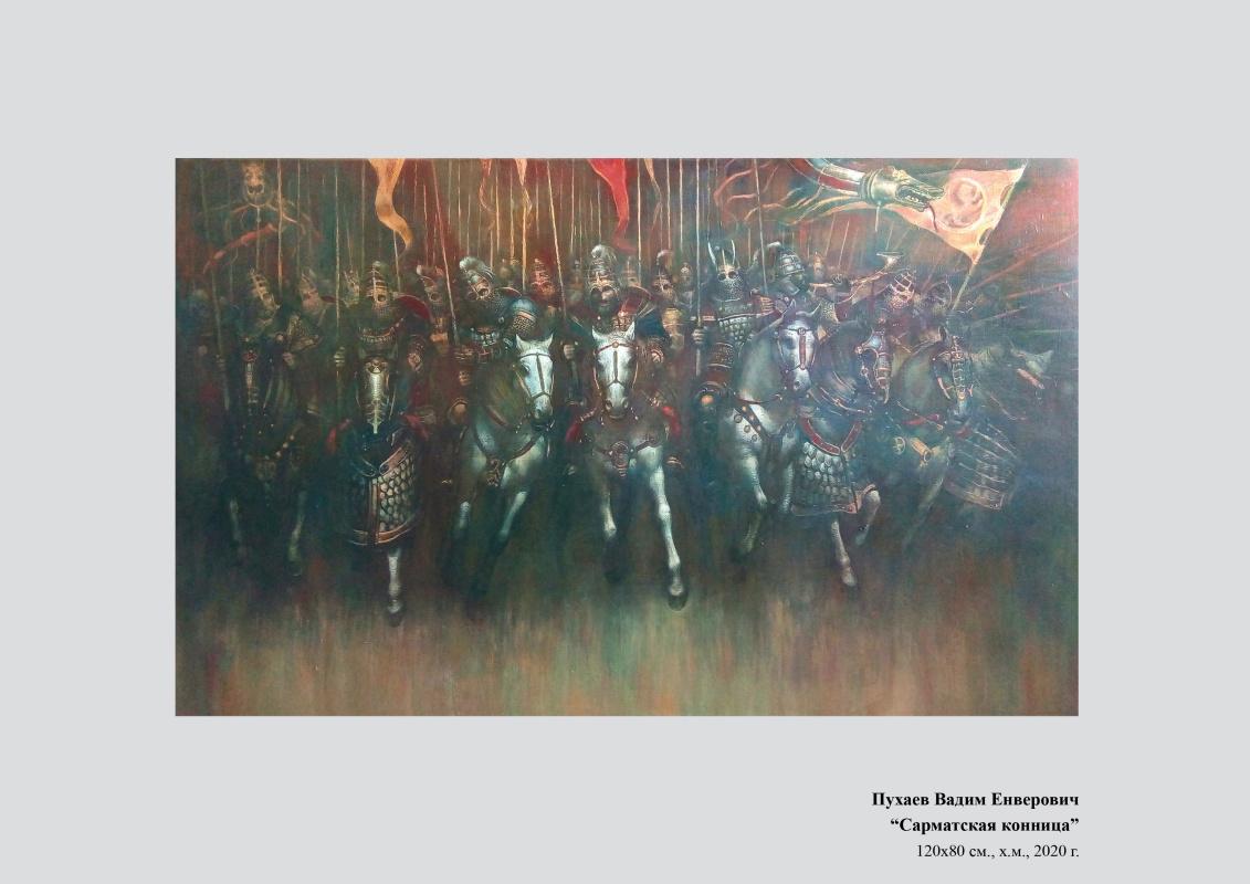 """Vadim Enverovich Pukhaev. """"Sarmatian cavalry"""""""