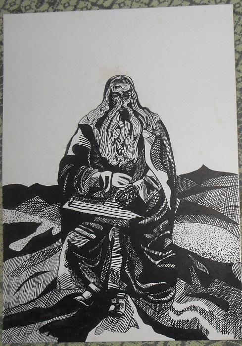 Василий Береговой. Боян.