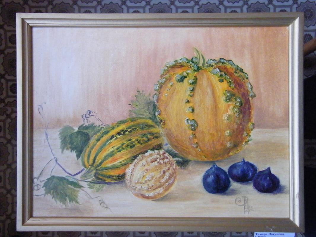 Tamara Lagunova. Pumpkin