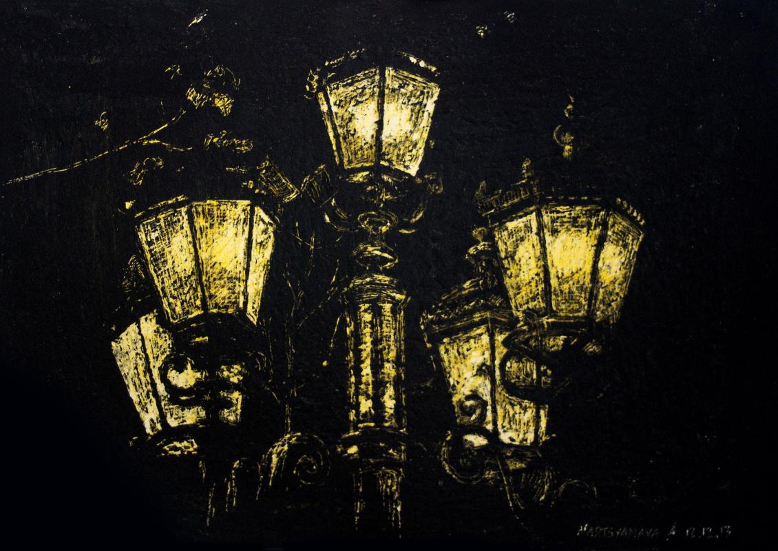 Alena Martyanova. Lights