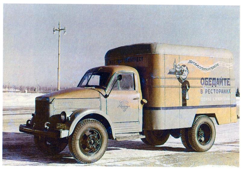 Historical photos. Camper van advertising restaurants in Moscow 1950s