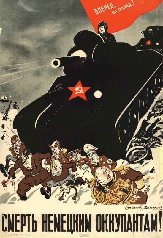 Борис Ефимович Ефимов, Николай Андреевич Долгоруков. Смерть немецким оккупантам