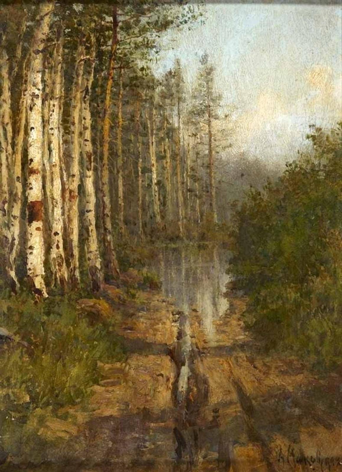 Александра Егоровна Маковская. Дорога в лесу