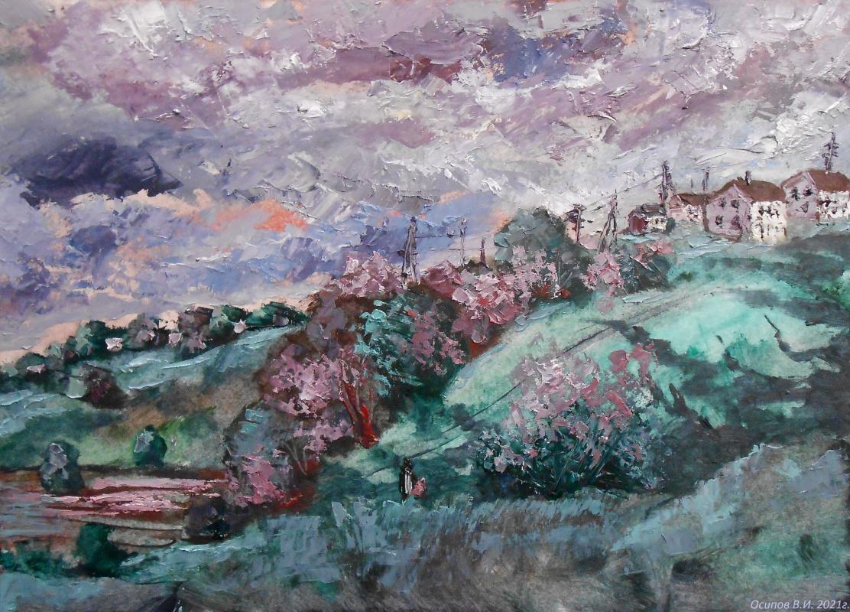Владимир Иванович Осипов. Lilac day