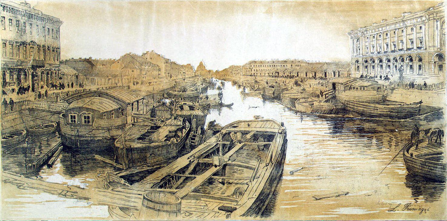 Луиджи Премацци. Фонтанка у Чернышева моста
