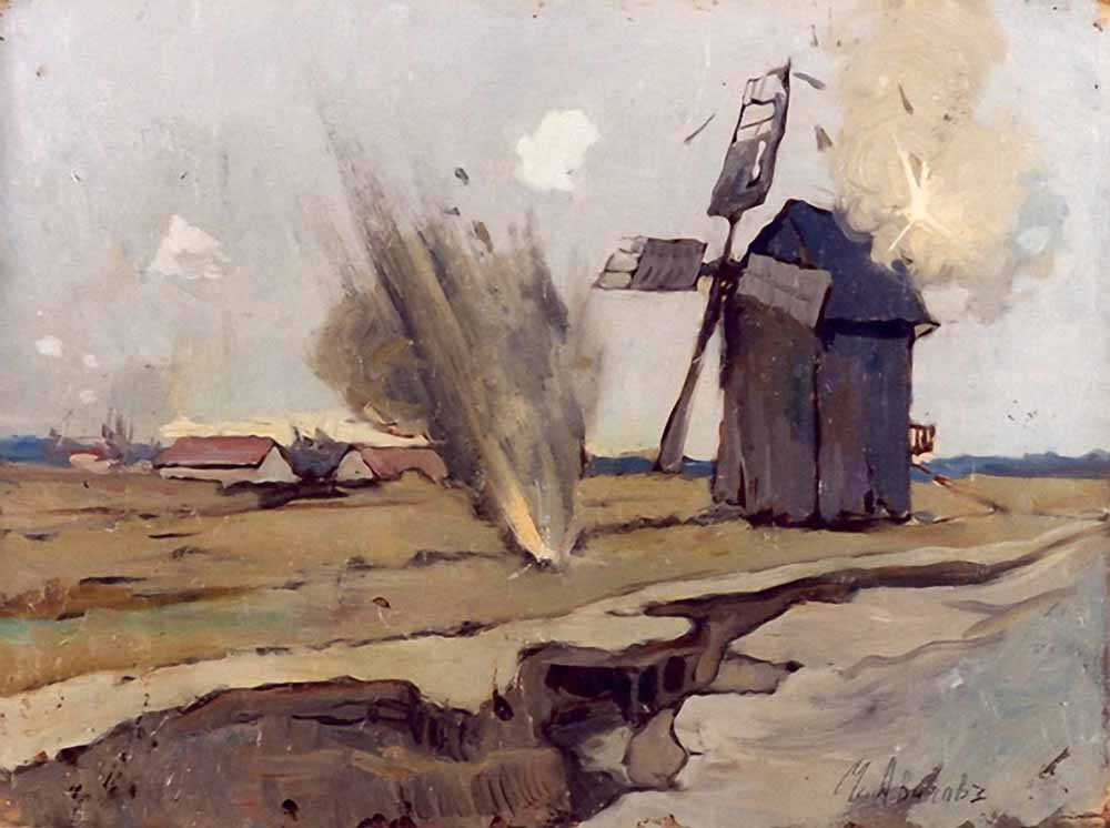 Mikhail Ivanovich Avilov. The shelling of enemy observation post. 1914-1917
