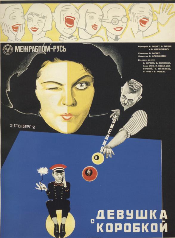 "Vladimir Avgustovich Stenberg. ""Girl with box"". Dir. B. Barnett"