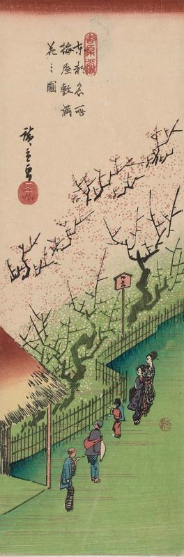 Утагава Хиросигэ. Фруктовый сад в полном цвету