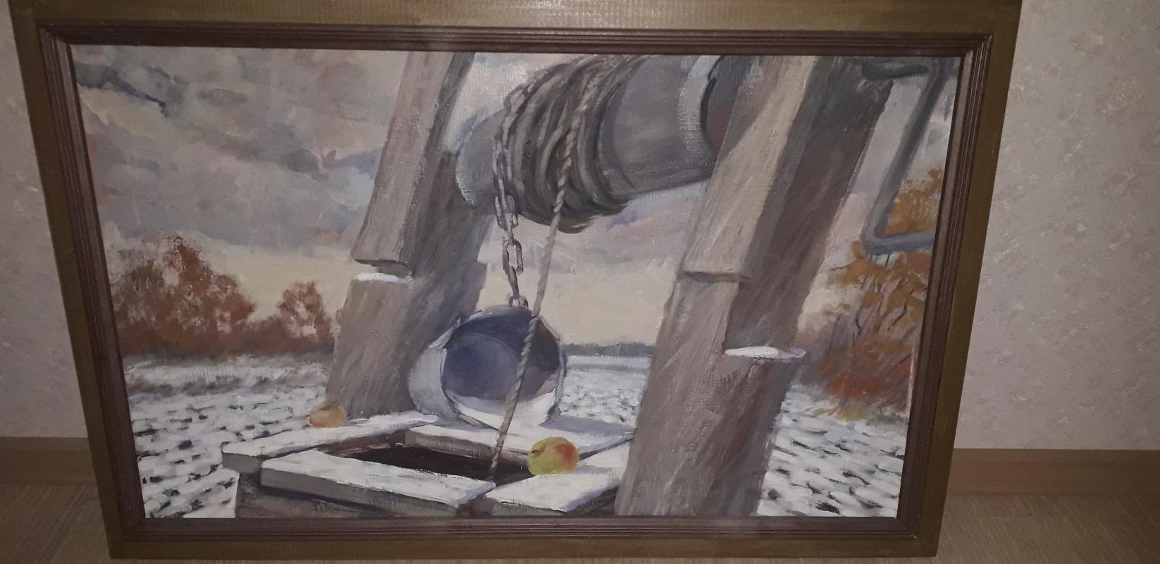 V.A. Kuritsyn. Old well
