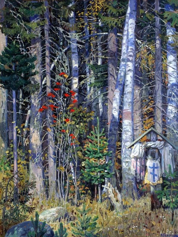 Ivan Glazunov. On Pinega