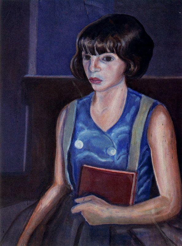 Луис Кастельянос. Девушка с книгой