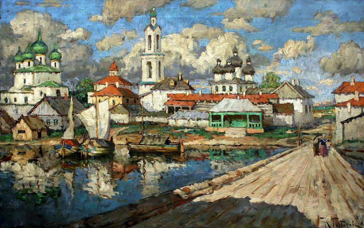 Константин Иванович Горбатов. Вид на старый город