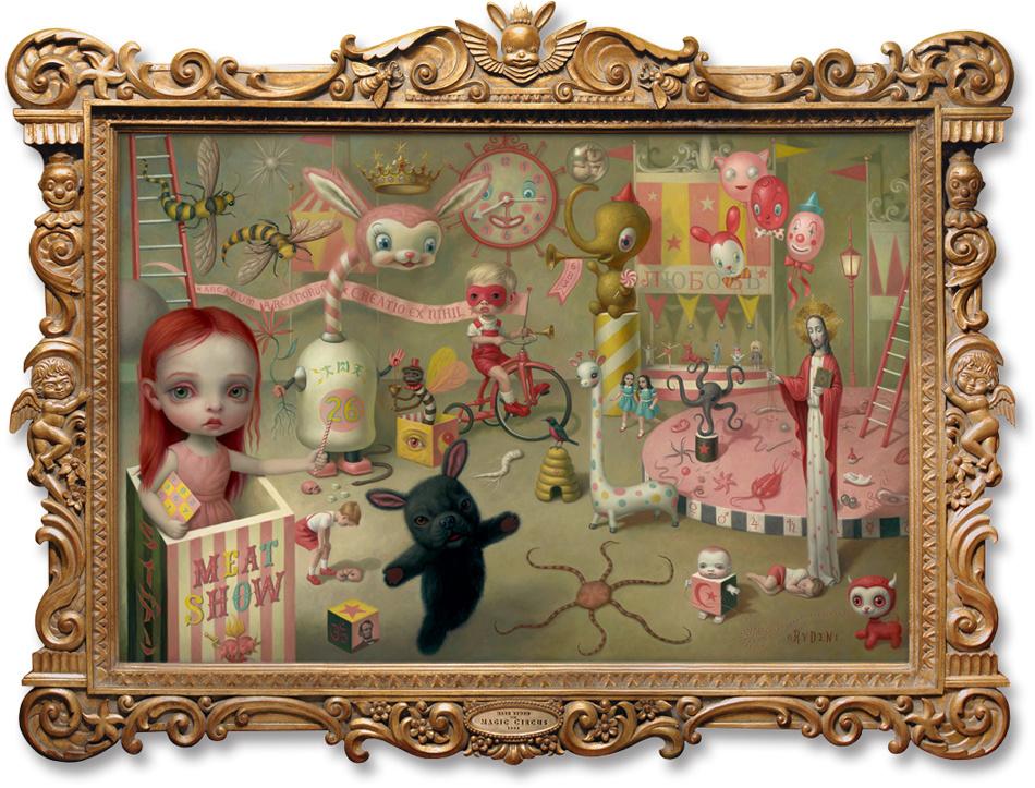 Марк Райден. Волшебный цирк
