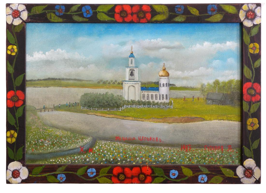 Alexander Vasilyevich Suvorov. This is our church.