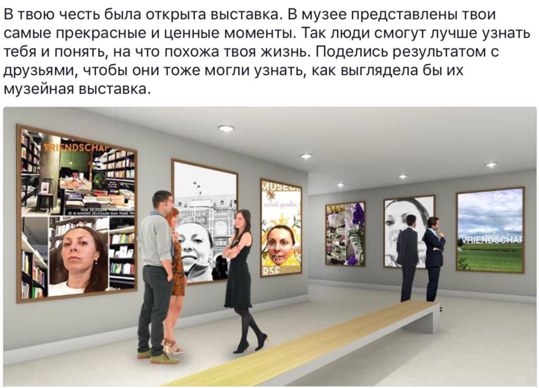Nataliya Valentinovna VALENTINA Ladokhina. Art exhibition in the Museum.
