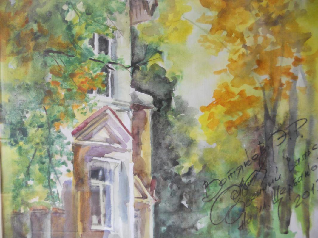 Edward Rudolfovich Votyakov. Autumn waltz on Shcherbakov street