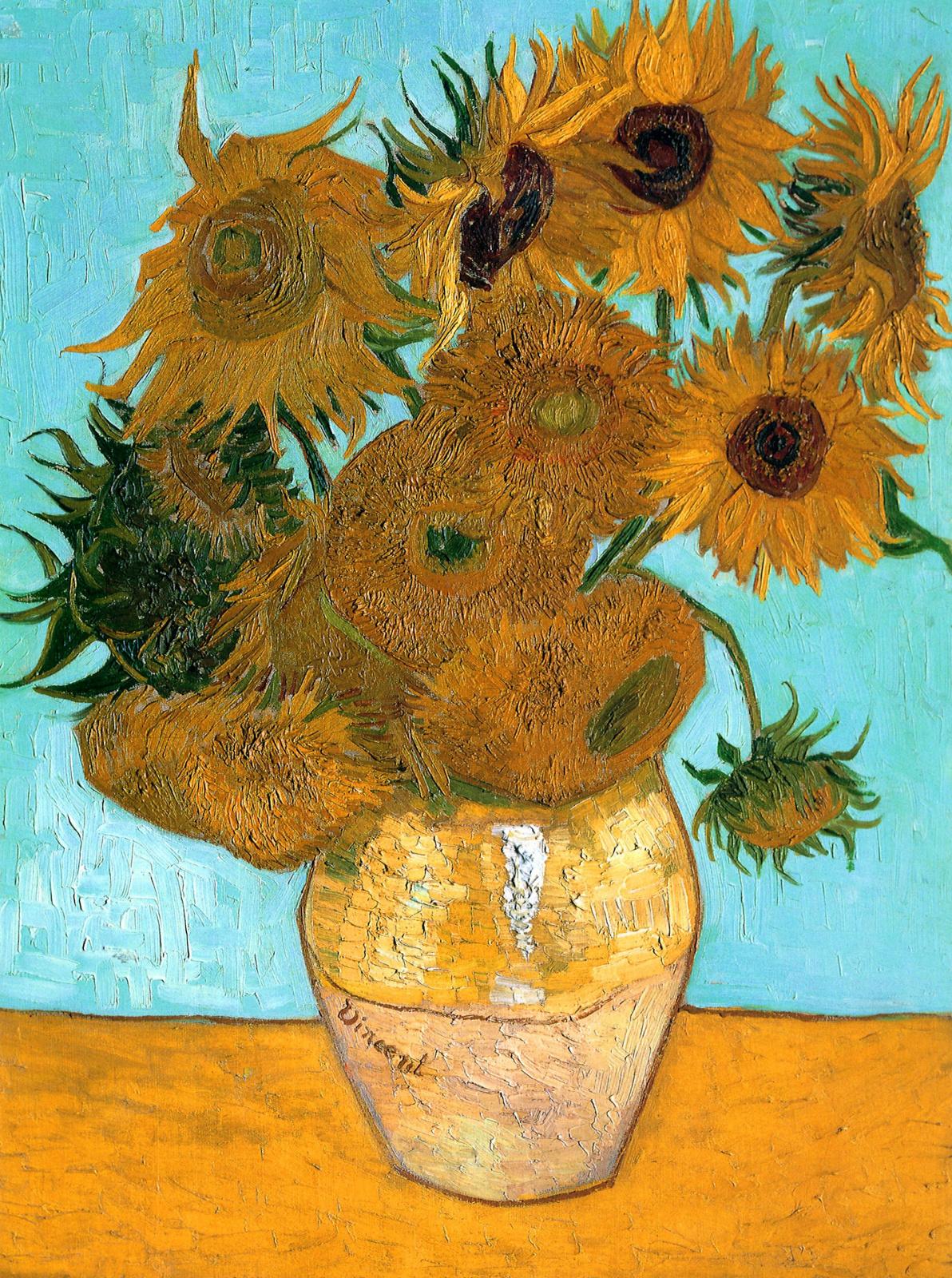 Винсент Ван Гог. Двенадцать подсолнухов в вазе