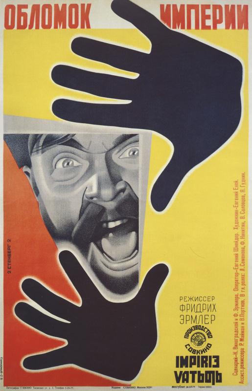 """Vladimir Avgustovich Stenberg. """"Chip Empire"""". Dir. F. Ermler"""