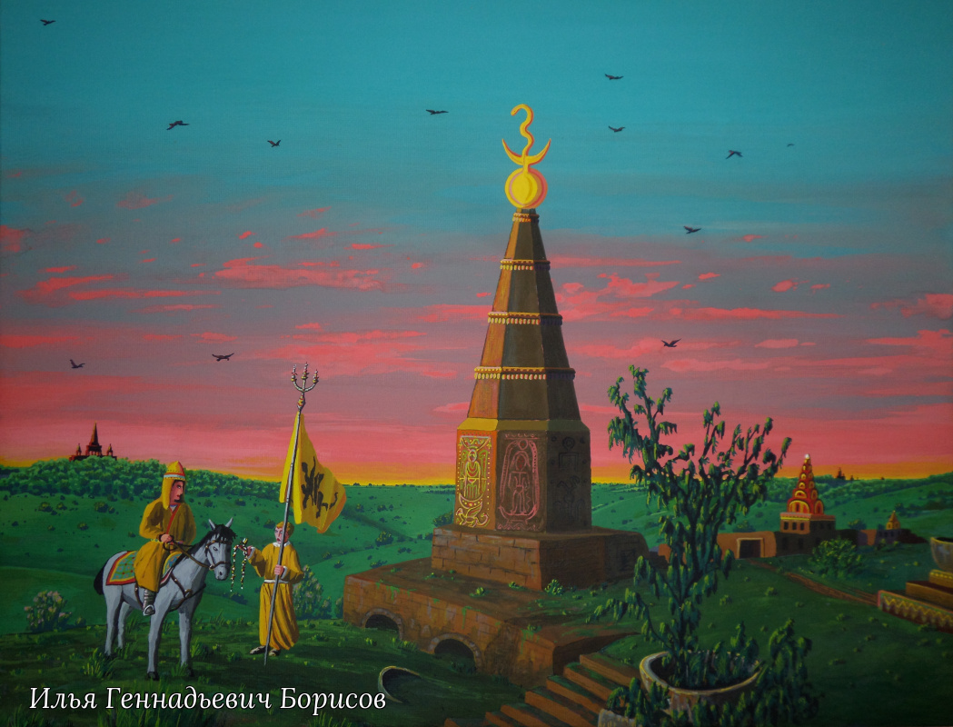 Ilya Gennadievich Borisov. Tartaric Theme