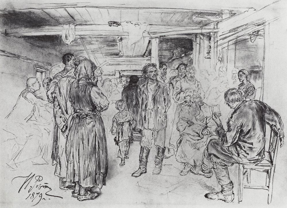 Ilya Efimovich Repin. The arrest of the propagandist
