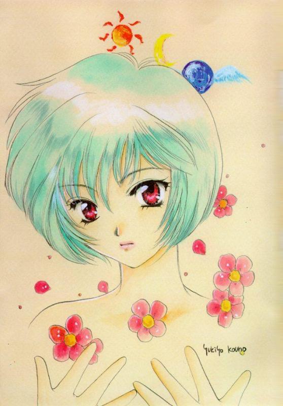 Юкиё Коуно. Девочка с красными глазами