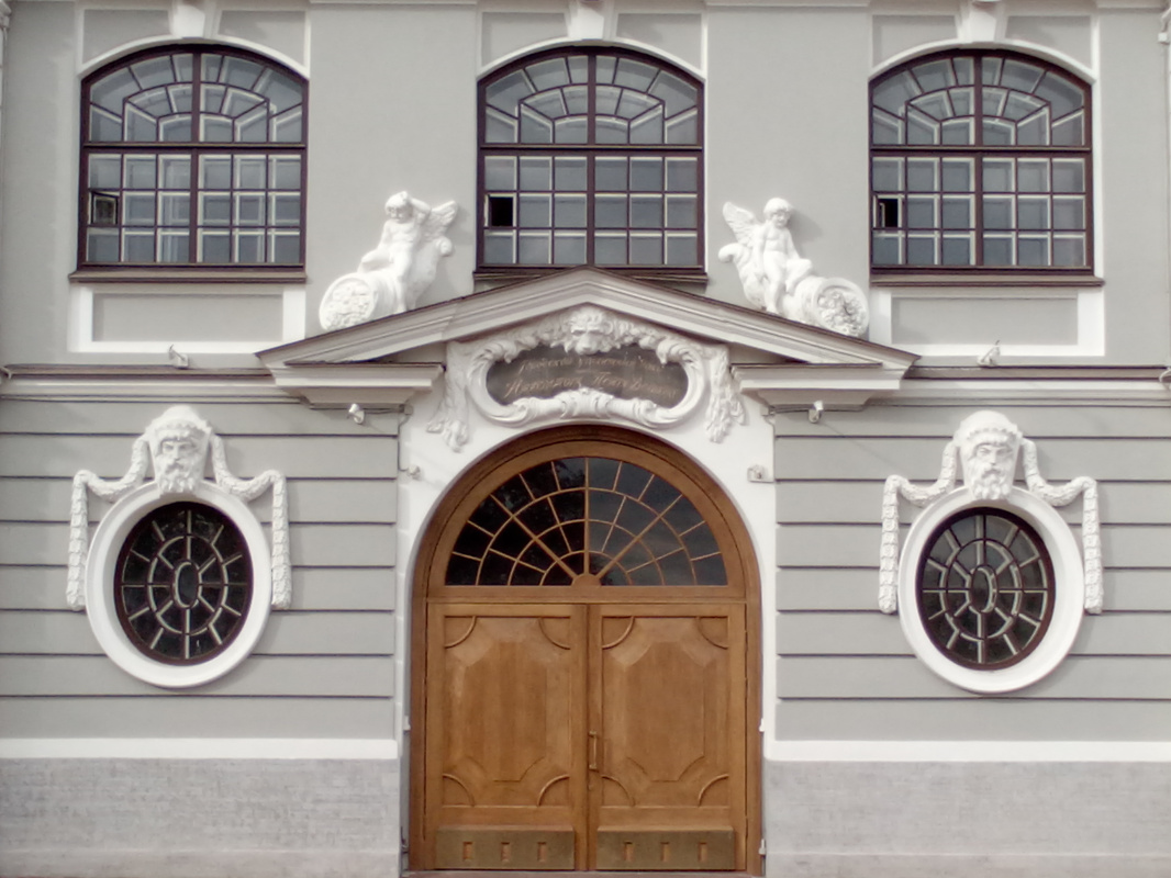 "Алексей Гришанков (Alegri). ""The main entrance"""