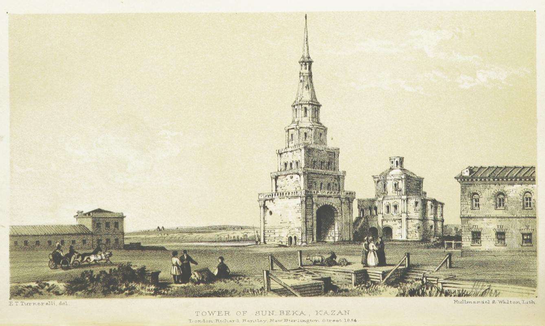 Edward (Edward) Petrovich Turnerelli. San Beck Tower, Kazan
