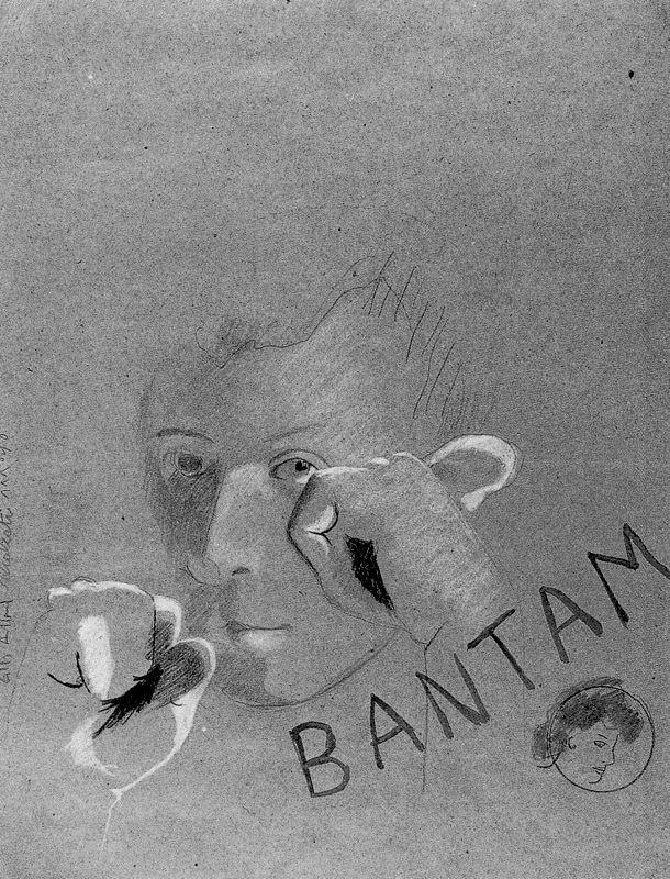 Эдуардо Арройо. Портрет мужчины