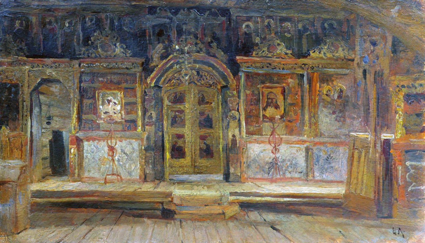 Isaac Levitan. Inside the Peter and Paul Church in Plyos, on the Volga