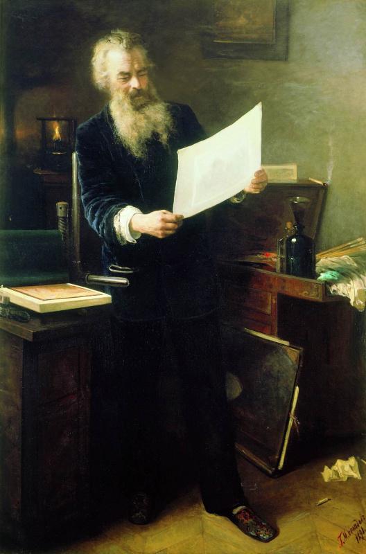 Первый оттиск. Портрет И.И.Шишкина