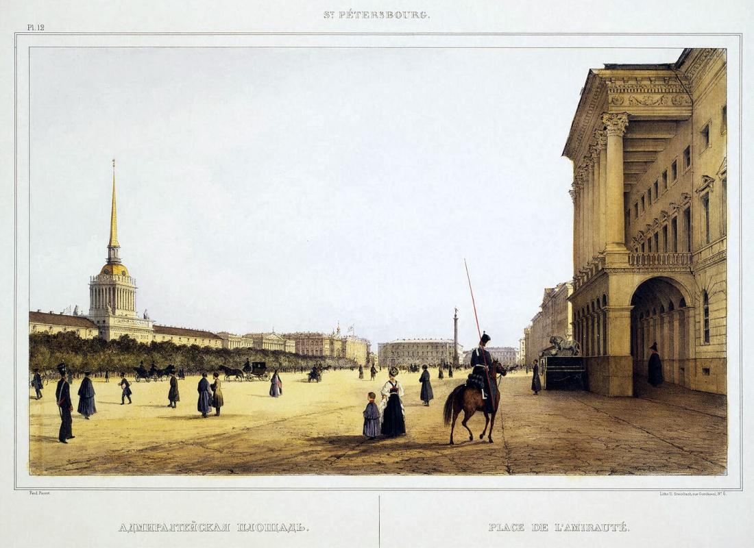 Фердинанд-Виктор Перро. Адмиралтейская площадь