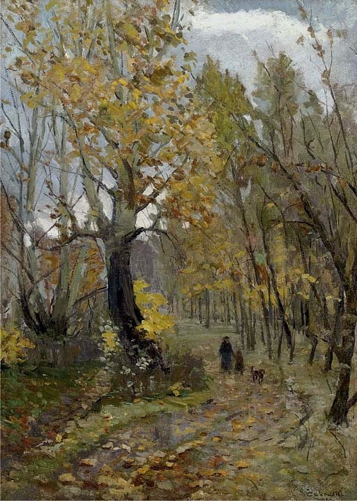 Stanislav Yulianovich Zhukovsky. Alley in the autumn. On the walk