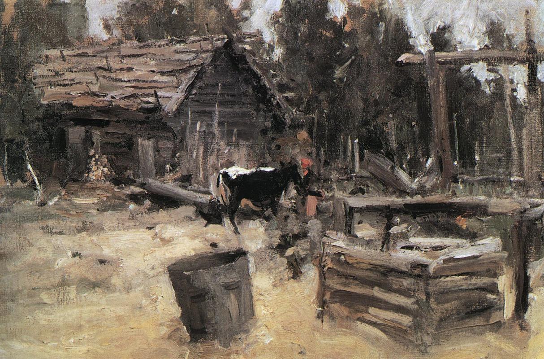 Константин Алексеевич Коровин. Двор