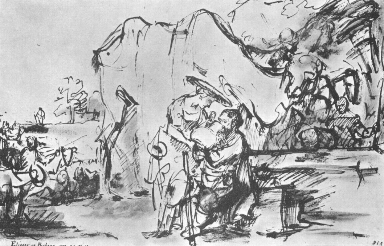 Рембрандт Харменс ван Рейн. Ребекка дает напиться Елеазару