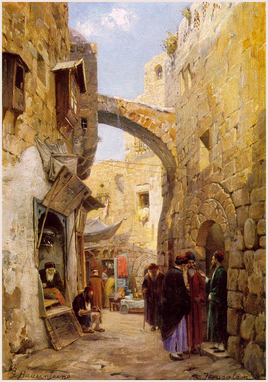 А Бауернфеинд. Уличная сцена в Иерусалиме