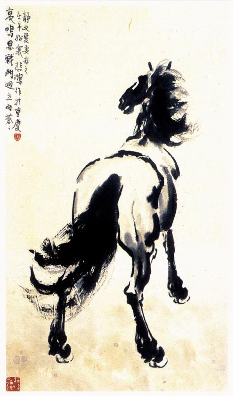Беихонг Сюй. Лошадь 8