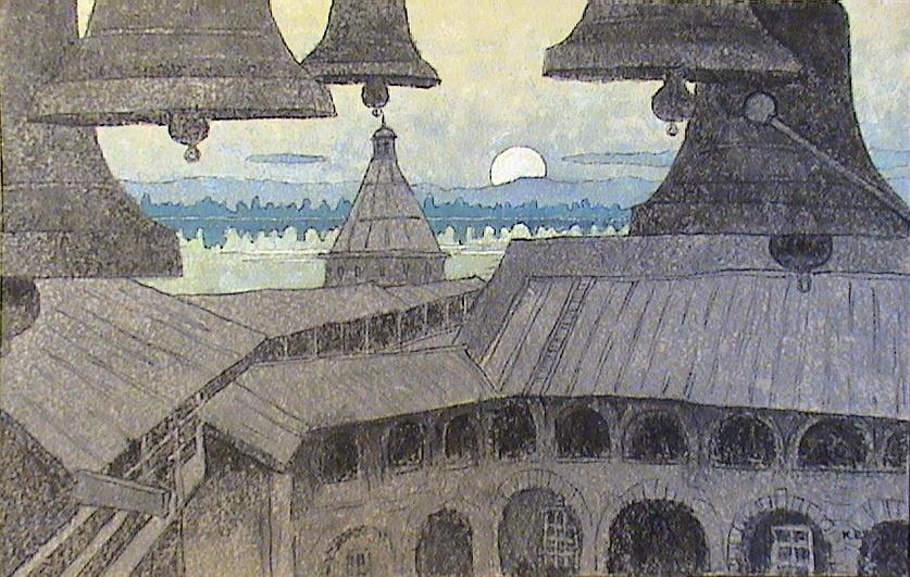VALERIY VLADIMIROVICH KOMAROV. EVENING CALL, EVENING BELL