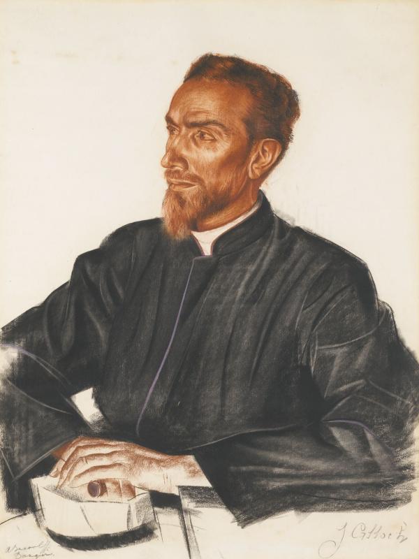 Александр Евгеньевич Яковлев. Епископ Банги