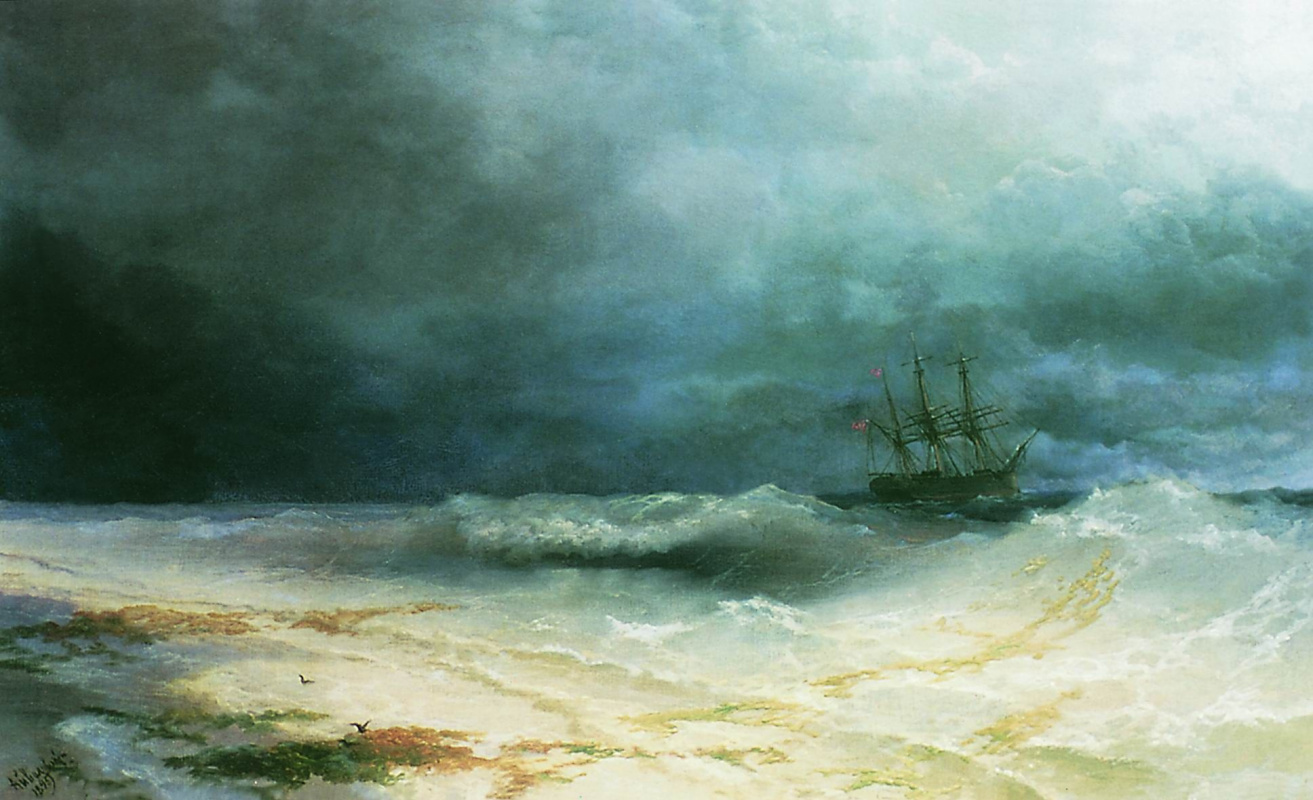 Ivan Aivazovsky. A ship in a storm
