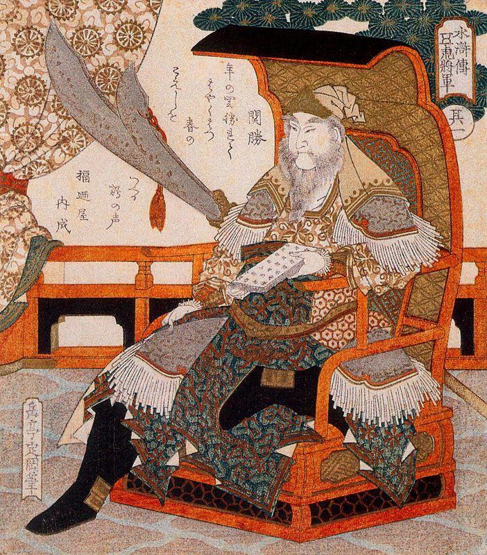 Яшима Гакутеи. Сюжет 11
