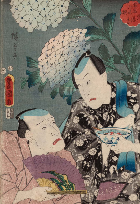 """Utagawa Kunisada. Hydrangea: the Actors Bando, Takesawa I and Nakamura, I. Caruso a Series of """"featured plants and contemporaries, blooming in full force"""""""