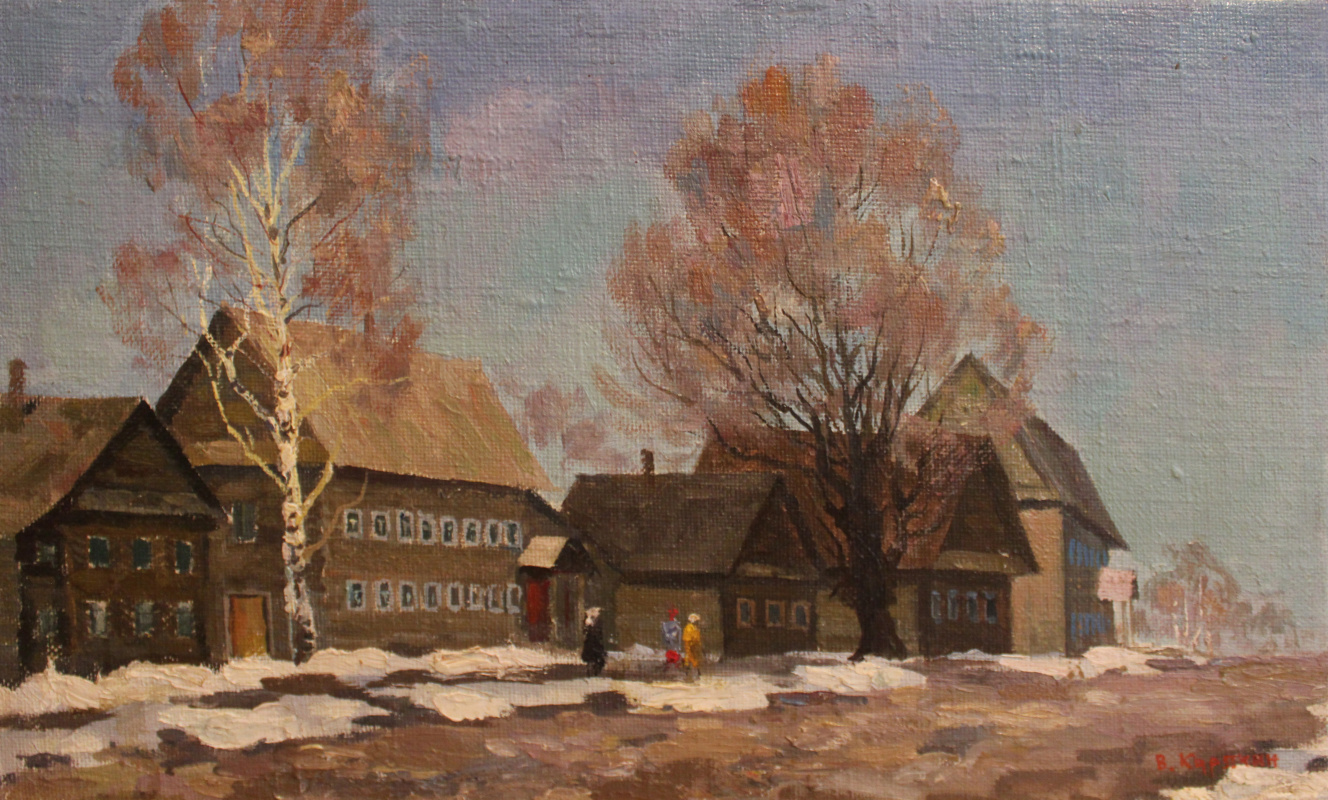 Victor Tikhonovich Karjakin. Северная деревня
