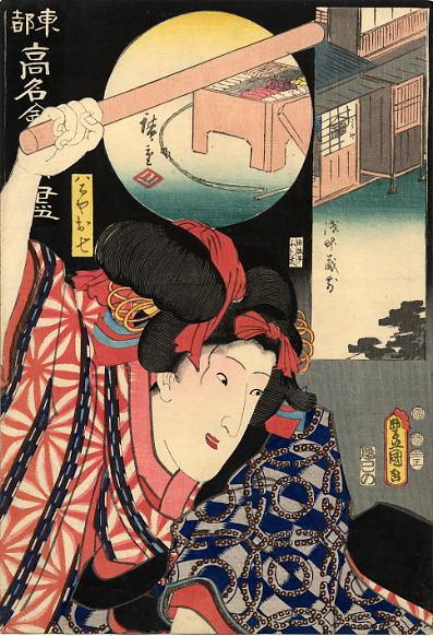 Хиросигэ Кунисада. Битва