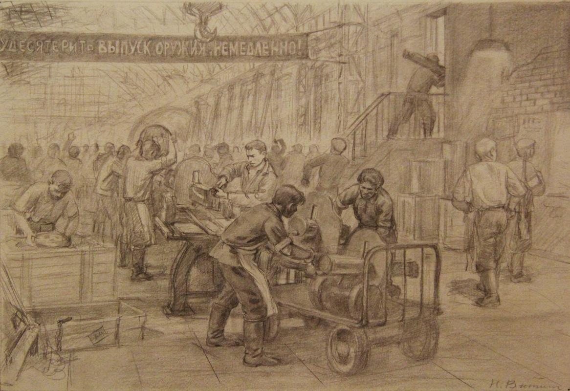 Nikolay Iosifovich Witing (02.01.1910 - 08.06.1991). Build machine guns