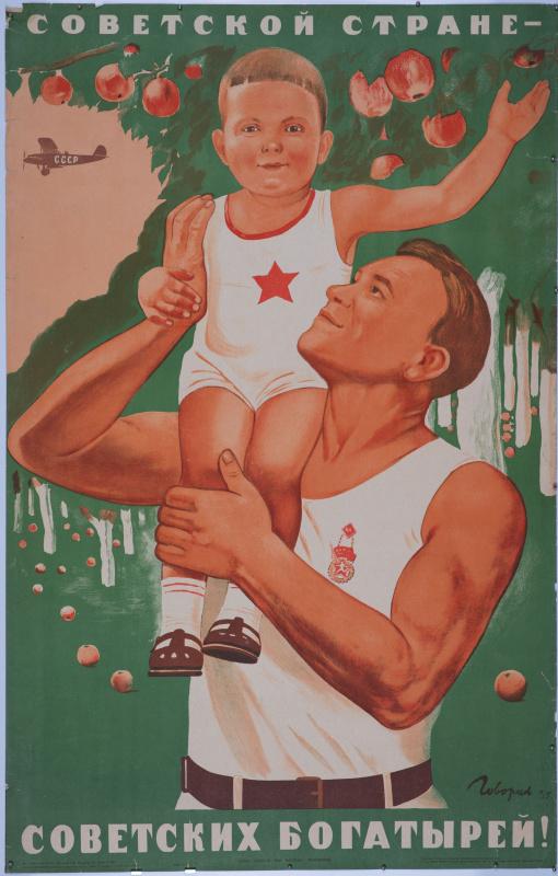 Виктор Иванович Говорков. Советской стране - советских богатырей