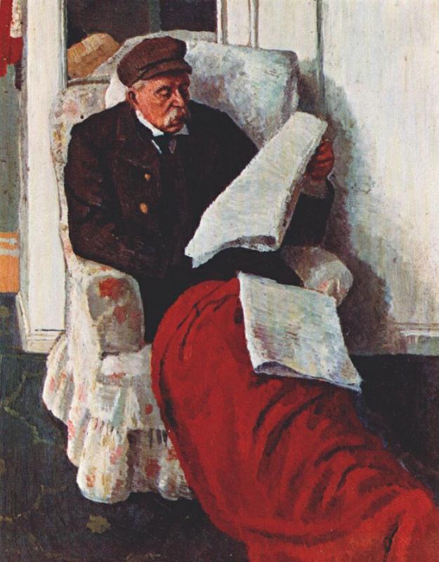 Дора Каррингтон. Отец художника