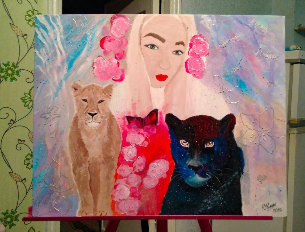 Julia Sergeevna Chekan. Wild lioness